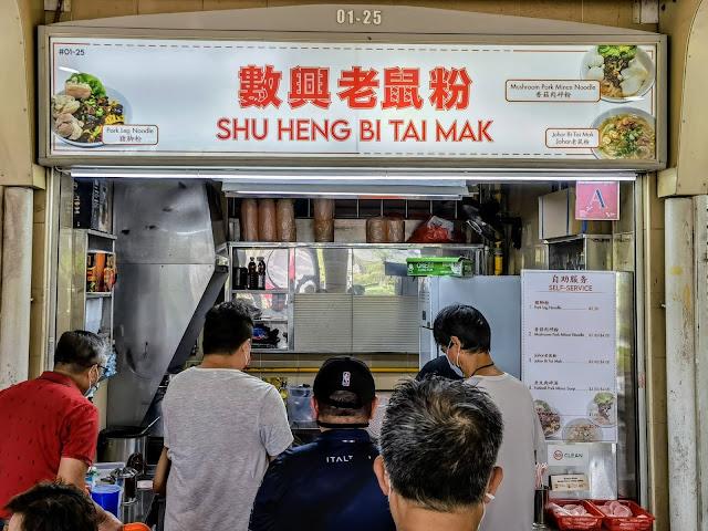 Shu_Heng_Bi_Tai_Mak_Kebun_Baru_Ang_Mo_Kio