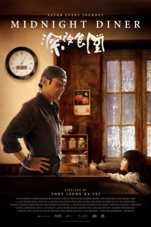 Midnight Diner Movie Review