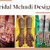 Top 20 Bridal Mehndi Design Images And Photos
