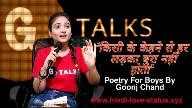 Har Ladka Bura Nahi Hota Poetry Lyrics For Boys By Goonj Chand