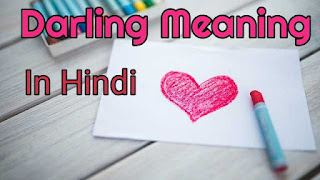 Darling meaning in hindi
