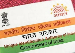 Indians can visit Nepal and Bhutan producing Aadhaar as Id Proof