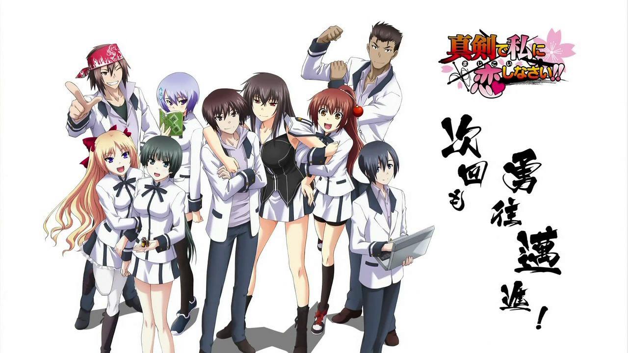 Anime School Dengan MCnya Seorang Siswa Populer Di Sekolah