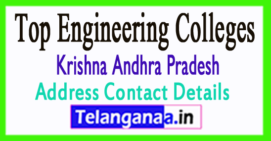 Engineering Colleges in Krishna District Andhra Pradesh