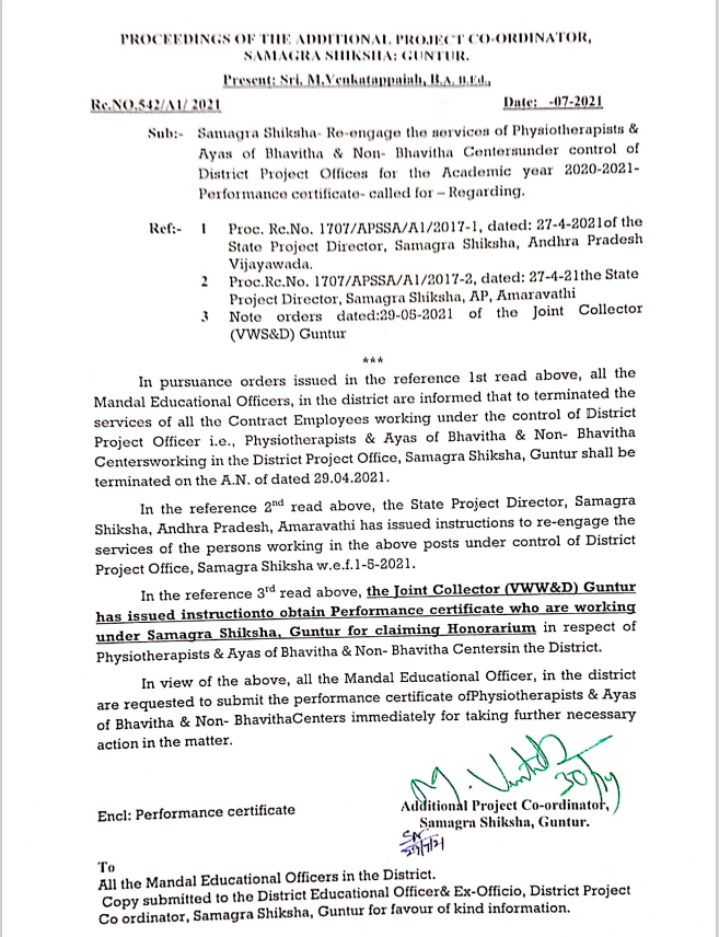 Guntur District - Performance Certificates called for re-engage of Physiotherapists & Ayas in Bhavitha & Non-Bhavitha Centers