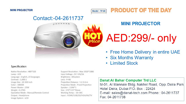For More Info Call 04 2611737 Or E Mail Us S Danat Tech