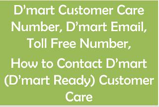 Dmart-Customer-Care-Number
