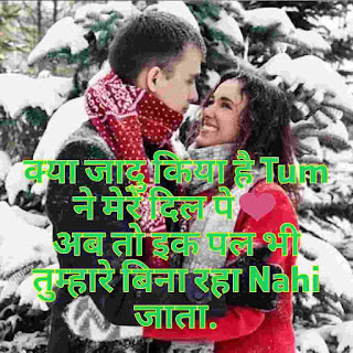 Beautiful love status in hindi for girlfriend