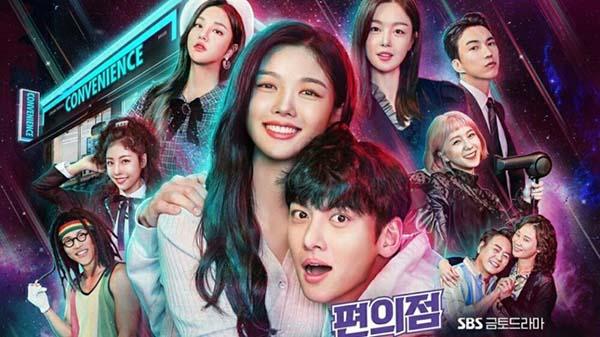 Drama Terbaik, Drama Korea 2020, Drama Yang Wajib Ditonton