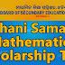 PSMST: Download Admit Card For Pathani Samanta Mathematics Scholarship Test 2018 @bseodisha.ac.in