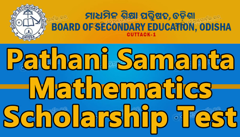 BSE: Pathani Samanta Mathematics Scholarship Test 2016 Instruction & Process For Online Apply, Pathani Samanta Mathematics Scholarship Test – 2016