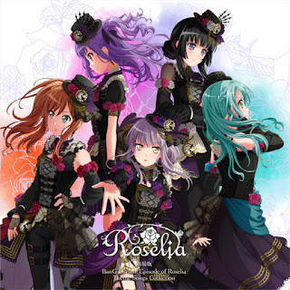 BanG Dream! Episode of Roselia (Theatrical Feature) Theme Songs Collection [Mini Album] 2021.06.30 [FLAC / MP3]