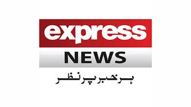 Jobs in Express News