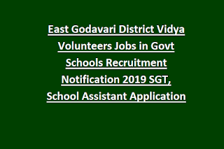 East Godavari District Vidya Volunteers Jobs in Govt Schools Recruitment Notification 2019 SGT, School Assistant Application Form