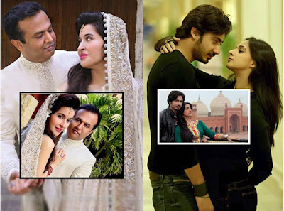 http://showbizshining.blogspot.com/2016/12/pakistani-star-who-marry-more-than-once.html