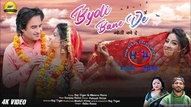 Byoli Bane De Hindi Lyrics - Raj Tiger & Meena Rana