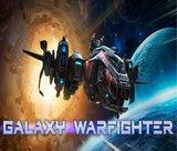 galaxy-warfighter