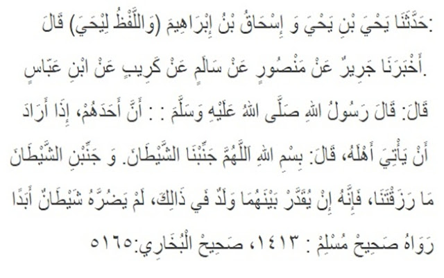 Doa Bersetubuh dan Tata Cara Bersetubuh Menurut Islam