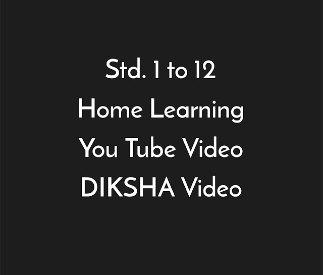 Home Learning Video