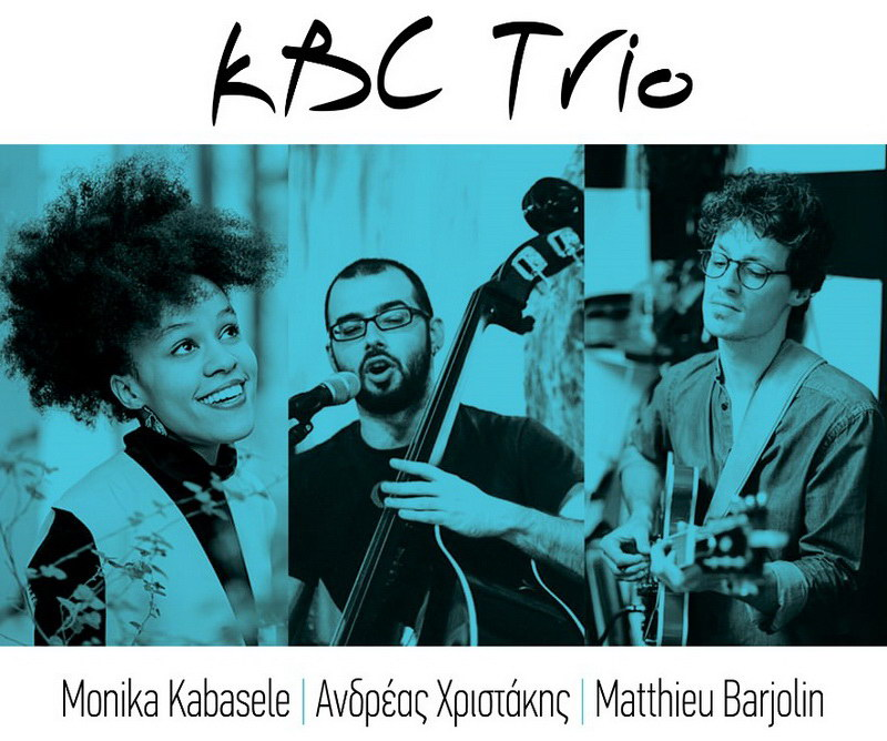 Jazz βραδιά με το KBC Trio στο καφεβιβλιοπωλείο ΚΑΦΚΑ