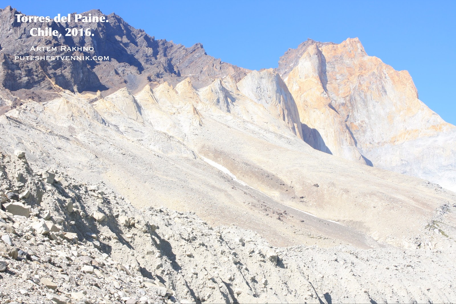 Горы в национальном парке Торрес-дель-Пайне
