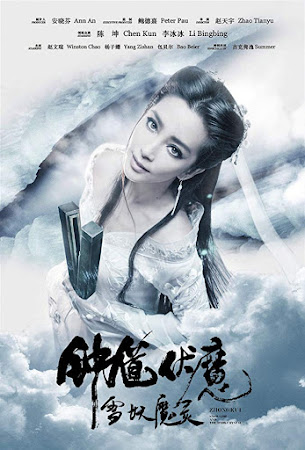 Poster Of Zhongkui: Snow Girl and the Dark Crystal 2015 In Hindi Bluray 720P Free Download