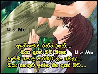 u and me photos