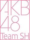 Lirik lagu AKB48 Team SH - Shonichi (初日)