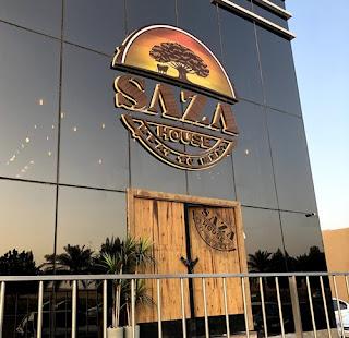 مطعم سازا هاوس الرياض | المنيو ورقم الهاتف والعنوان
