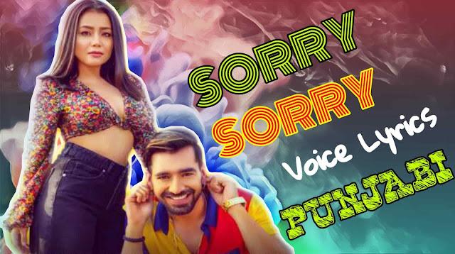 Sorry Sorry Song Lyrics In Punjabi