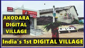 भारत का पहला डिजिटल गाँव, बना देश की शान!