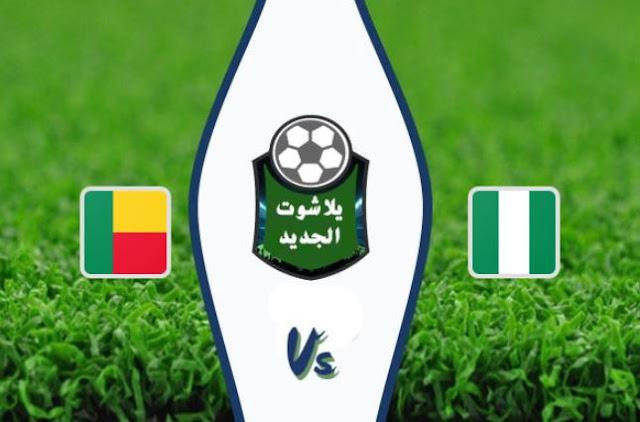 نتيجة مباراة نيجيريا وبنين اليوم 13-11-2019 تصفيات كأس أمم أفريقيا