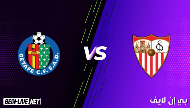 مشاهدة مباراة اشبيلية و خيتافي بث مباشر اليوم بتاريخ 06-02-2021 في الدوري الاسباني