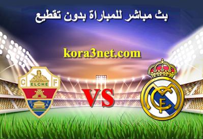 مباراة ريال مدريد والتشى بث مباشر