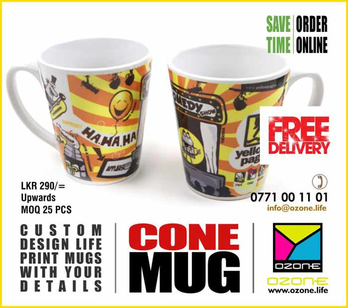 Ozone Branding | High Quality Cone Mug Printing Limited Special offer - Valid until 15/11/2017.( EXTENDED )