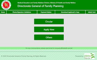 Directorate General of Family Planning (DGFP) Job Circular 2020