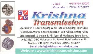krishna transmission makarpura gidc
