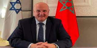 Ouverture des bureaux de liaison Maroc/Israël après (Pessah)