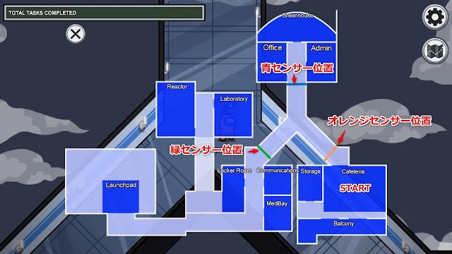ドアログ解説の前提条件説明画像