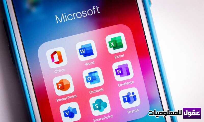 أفضل 10 تطبيقات Office للاندرويد