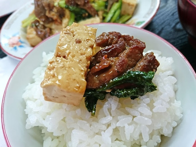 牛肉とトーフ炒めの写真