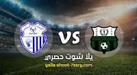 نتيجة مباراة يوسفية برشيد وإتحاد طنجة اليوم الاثنين بتاريخ 02-03-2020 الدوري المغربي