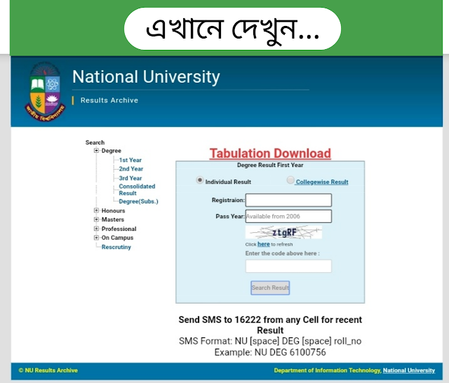 NU result section page