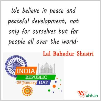 Republic-Day-Thoughts-in-Hindi