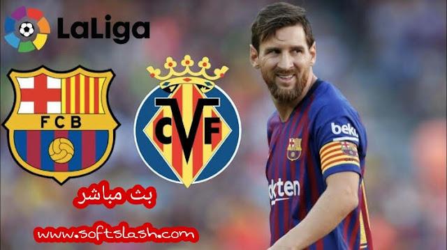بث مباشر Barcelona vs Villarreal بدون تقطيع بمختلف الجودات