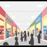 shopping_mall_ekinaka.png