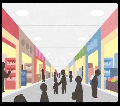お店が並んだ室内の通路のイラスト