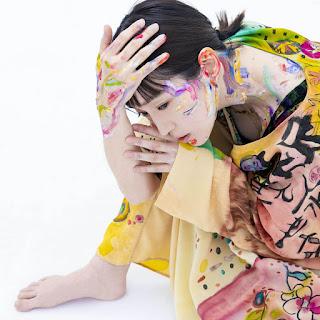 Yuko Ando - Shougeki | Attack on Titan Final Season Ending Theme Song
