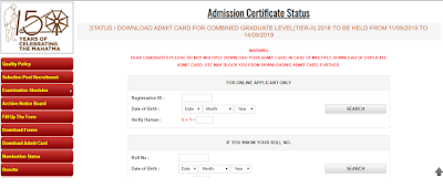 SSC CGL 2018 Tier 2 Admit Card Download Link Is Here  TATUS / DOWNLOAD ADMIT CARD FOR COMBINED GRADUATE LEVEL(TIER-II) 2018 TO BE HELD FROM 11/09/2019 TO 14/09/2019