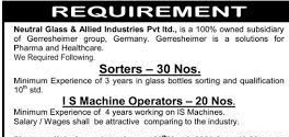 Neutral Glass & Allied Industries Pvt Ltd Surat, Gujarat Recruitments For Machine Operators, Fitters/ Welders/ Turners, Production Engineers, Quality Supervisors And More